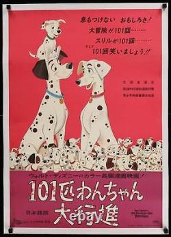 101 DALMATIANS Japanese B2 movie poster R70 WALT DISNEY LINEN BACKED