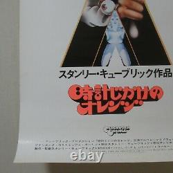 A CLOCKWORK ORANGE 1971' Original Movie Poster Japanese B2 Stanley Kubrick