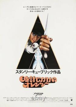 A Clockwork Orange 1972 Japanese B2 Poster