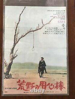 A Fistful of Dollars Japanese Advance B2 poster