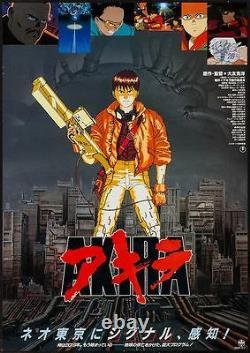 AKIRA Japanese B2 movie poster 1988 KATSUHIRO OTOMO ANIME MANGA NM