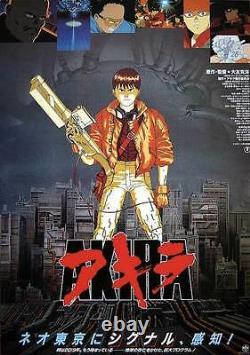 AKIRA Japanese B2 movie posters x 2 KATSUHIRO OTOMO ANIME MANGA 1988 NM