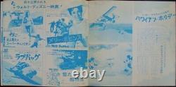 ALICE IN WONDERLAND Japanese movie Press Book R1972 WALT DISNEY VERY RARE