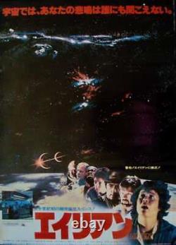 ALIEN Japanese B2 movie poster B RIDLEY SCOTT SIGOURNEY WEAVER 1979 NM