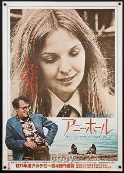 ANNIE HALL 1978 unfolded Japanese poster Woody Allen Diane Keaton filmartgallery