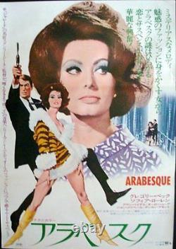 ARABESQUE Japanese B2 movie poster SOPHIA LOREN GREGORY PECK Robert McGinnis
