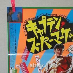 ARMY OF DARKNESS 1993' Original Movie Poster Japanese B2 Sam Raimi
