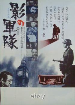 ARMY OF SHADOWS L'ARMEE DES OMBRES Japanese B3 movie poster MELVILLE VENTURA