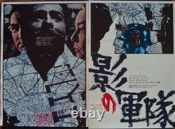 ARMY OF SHADOWS L'ARMEE DES OMBRES Japanese STB movie poster MELVILLE VENTURA