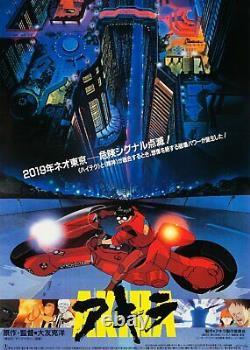 Akira 1988 Japanese B2 Poster