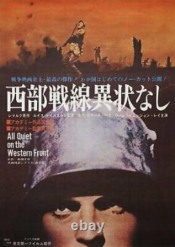 All Quiet on the Western Front 1950s Japanese B2 Poster
