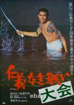 BATTLES WITHOUT HONOR AND HUMANITY Japanese B2 movie poster BUNTA SUGAWARA 1973