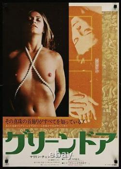 BEHIND THE GREEN DOOR Japanese B2 movie poster B SEXPLOITATION MARILYN CHAMBERS