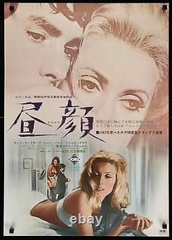 BELLE DE JOUR 1967 Japanese poster Catherine Deneuve Luis Bunuel Filmartgallery