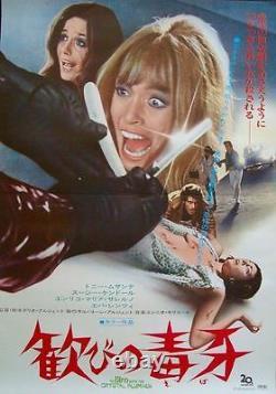 BIRD WITH THE CRYSTAL PLUMAGE Japanese B2 movie poster DARIO ARGENTO GIALLO NM
