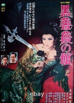 BLACK ROSE MANSION Japanese B2 movie poster KINJI FUKASAKU 1969 NM