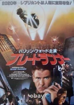 BLADE RUNNER Japanese B2 movie poster RIDLEY SCOTT HARRISON FORD NM 1982