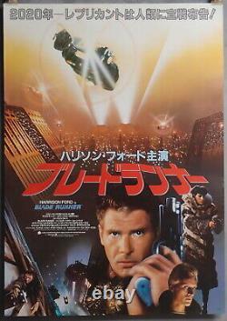 BLADE RUNNER Japanese Original Poster 1982, Harrison Ford, Ridley Scott
