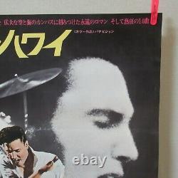 BLUE HAWAII 1972' Reissue Movie Poster Japanese B2 Elvis Presley