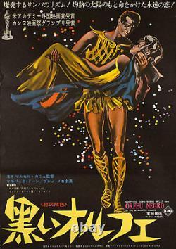 Black Orpheus 1960 Japanese B2 Poster