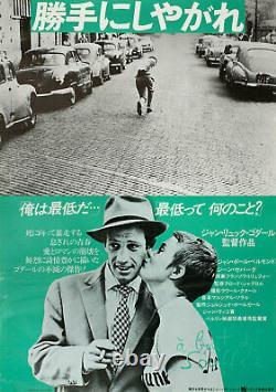Breathless R1978 Japanese B2 Poster