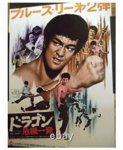 Bruce Lee THE BIG-BOSS FIST OF FURY JAPAN JAPANESE B1 UNUSED