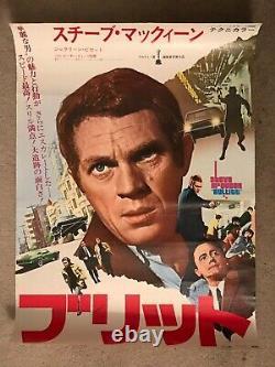 Bullitt Original 1968 Japanese Movie Poster Steve McQueen