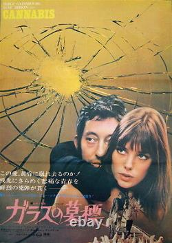 CANNABIS 1971 Japanese 20x29 poster Serge Gainsbourg Jane Birkin style A