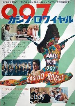 CASINO ROYALE JAMES BOND Japanese B2 movie poster Robert McGinnis RARE NM