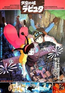 CASTLE IN THE SKY LAPUTA Japanese B2 movie poster C MIYAZAKI STUDIO GHIBLI NM