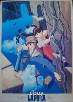 CASTLE IN THE SKY LAPUTA Japanese B2 movie poster MIYAZAKI STUDIO GHIBLI