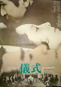 CEREMONY GISHIKI Japanese B2 movie poster A NAGISA OSHIMA 1971 NM