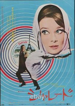 CHARADE Japanese B2 movie poster R73 AUDREY HEPBURN CARY GRANT STANLEY DONEN NM