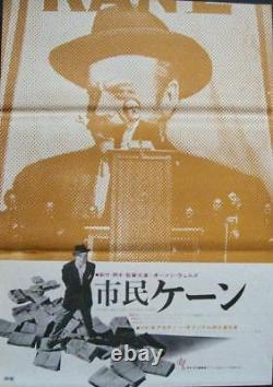 CITIZEN KANE Japanese B2 movie poster R66 ORSON WELLES JOSEPH COTTEN NM