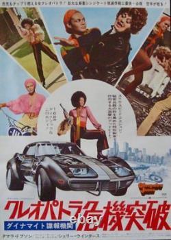 CLEOPATRA JONES Japanese B2 movie poster 1973 BLAXPLOITATION NM