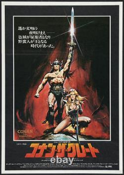 CONAN THE BARBARIAN Japanese B2 movie poster ARNOLD SCHWARZENEGGER RENATO CASARO
