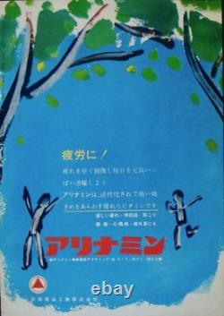 CONTEMPT Le MEPRIS Japanese movie program JEAN-LUC GODARD BRIGITTE BARDOT NM