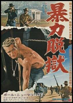 COOL HAND LUKE Japanese B2 movie poster PAUL NEWMAN VERY RARE