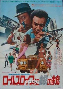 COTTON COMES TO HARLEM Japanese B2 movie poster 1970 BLAXPLOITATION NM