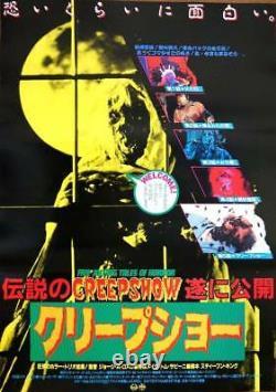 CREEPSHOW Japanese B2 movie poster GEORGE A. ROMERO STEPHEN KING 1986 NM