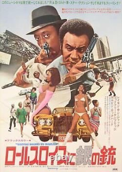 Cotton Comes to Harlem 1970 Japanese B2 Poster