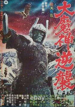 DAIMAJIN'S WRATH REVENGE OF Japanese B2 movie poster 1966 KAIJU VERY RARE