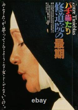 DARK HABITS ENTRE TIENDAS Japanese B2 movie poster PEDRO ALMODOVAR 1983 NM