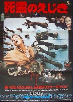 DAY OF THE DEAD Japanese B2 movie poster style A GEORGE A. ROMERO 1985 NM
