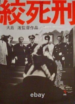 DEATH BY HANGING Japanese B2 movie poster NAGISA OSHIMA 1968 ATG NM