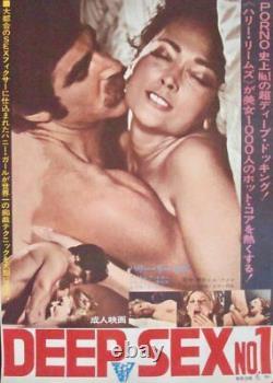 DEEP SEX #1 Japanese B2 movie poster HARRY REEMS SEXPLOITATION 1977 NM