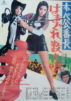 DELINQUENT GIRL BOSS 3 Japanese B2 movie poster REIKO OSHIDA SUKEBAN PINKY