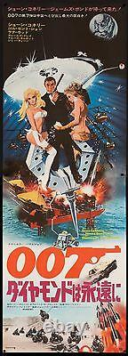 DIAMONDS ARE FOREVER 1971 Japanese 20x57 poster James Bond 007 filmartgallery
