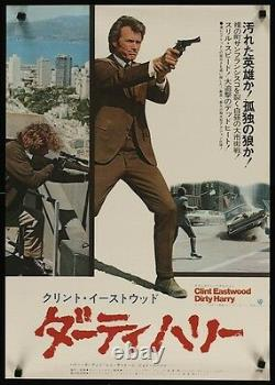 DIRTY HARRY Japanese B2 movie poster CLINT EASTWOOD 1971 RARE