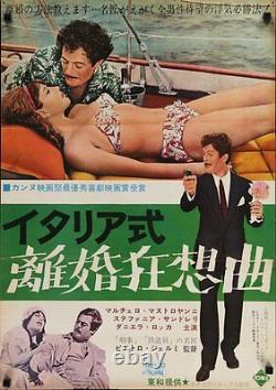 DIVORCE ITALIAN STYLE Japanese B2 movie poster MARCELLO MASTROIANNI PIETRO GERMI